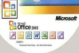 OFFICE 2003 ( ALL IN ONE )